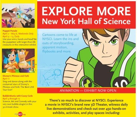 ニューヨークの科学博物館(NYSCI)にてアニメの特別展開催中_b0007805_23224593.jpg