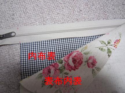 f0232107_13335322.jpg