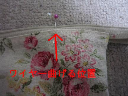 f0232107_13423044.jpg