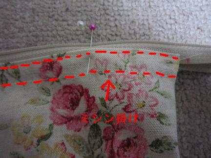 f0232107_14335130.jpg