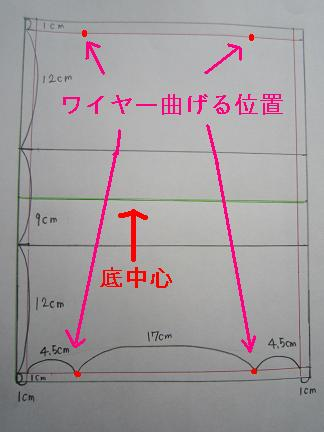 f0232107_15251587.jpg