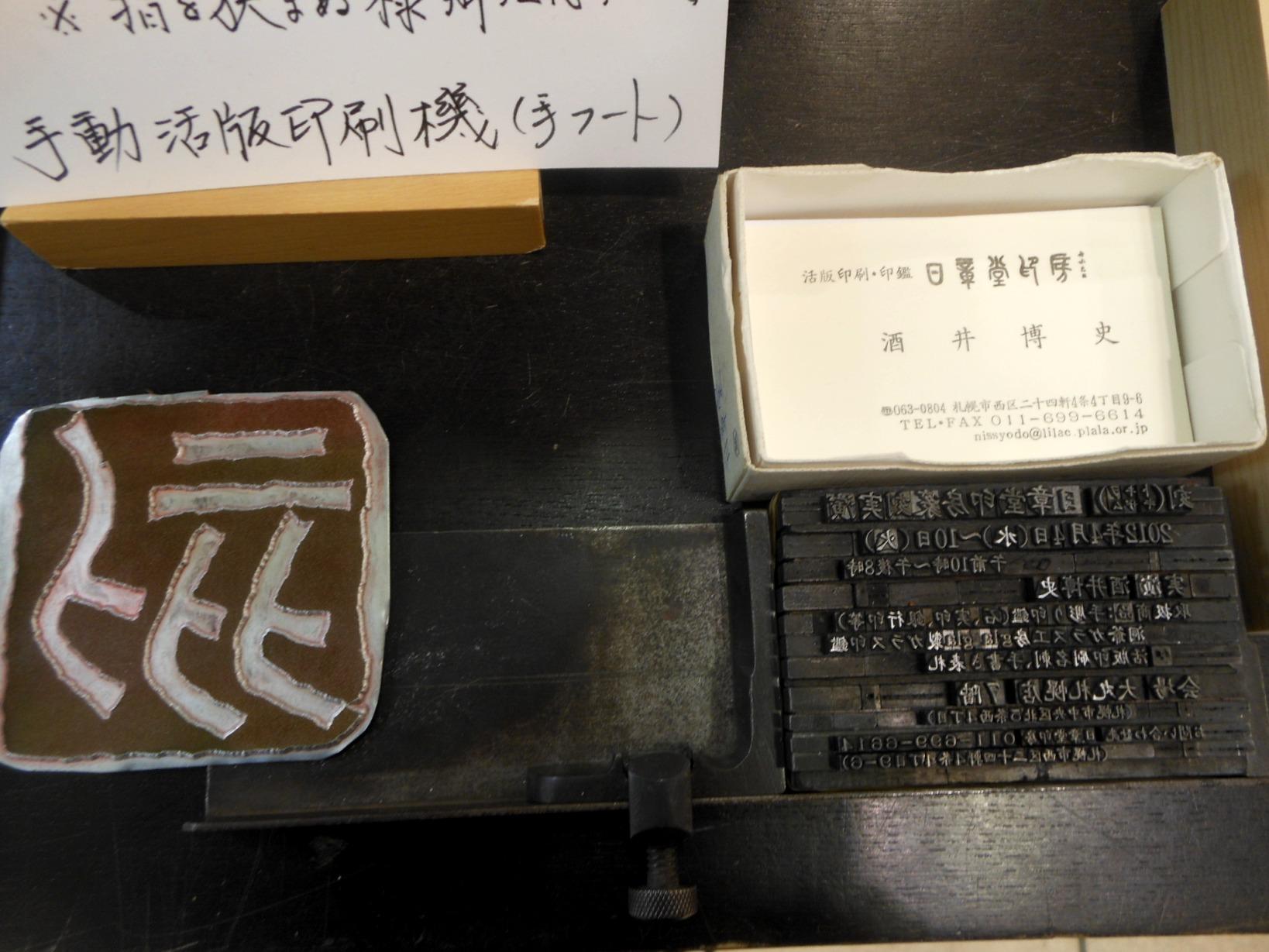 f0126829_1051914.jpg