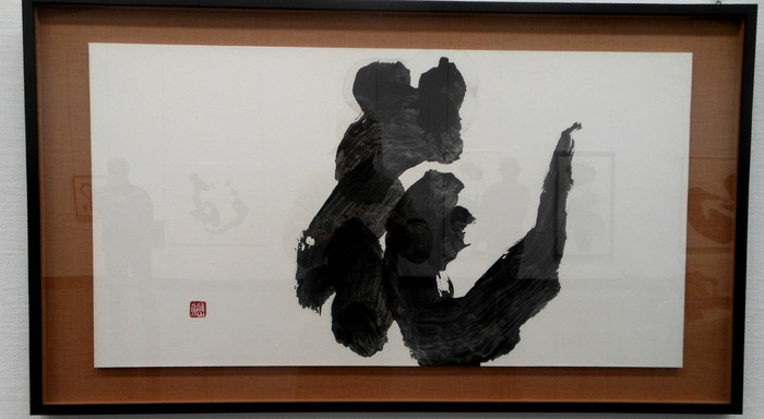 1690)「第26回 北海道墨人展」 市民ギャラリー 4月4日(水)~4月8日(日) _f0126829_1625125.jpg