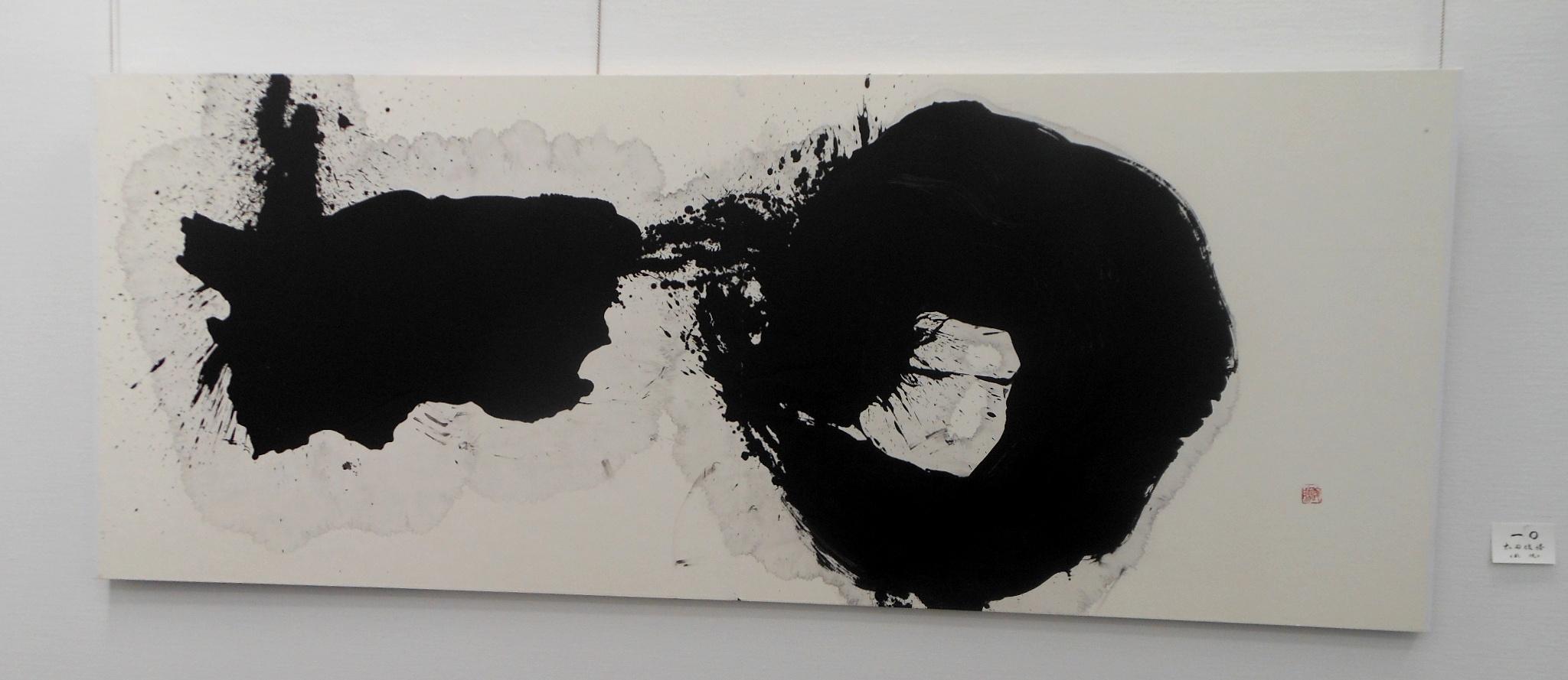1690)「第26回 北海道墨人展」 市民ギャラリー 4月4日(水)~4月8日(日) _f0126829_1652589.jpg