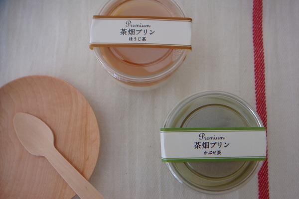 茶畑プリン_a0186034_9223934.jpg