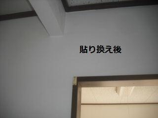 f0031037_21222958.jpg