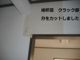 f0031037_21223550.jpg