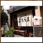 広島風つけ麺_e0173239_16423719.jpg