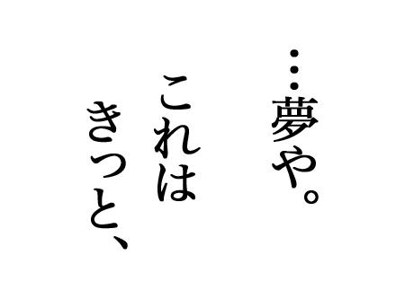 f0105741_1356364.jpg