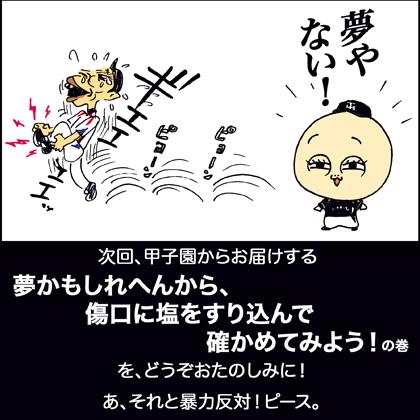 f0105741_1461137.jpg