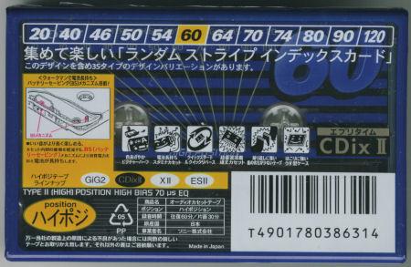 SONY CDixⅡ_f0232256_12425386.jpg