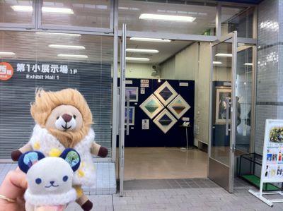 静岡のレポ!_c0186460_1611071.jpg