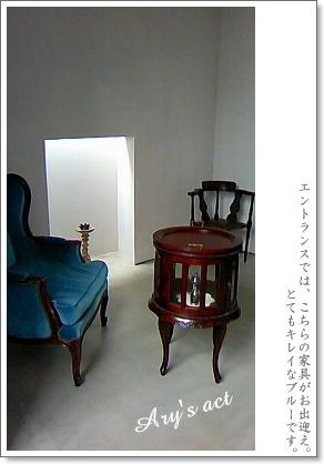 c0243369_948525.jpg