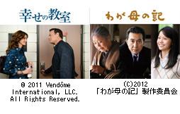 品川プリンスシネマ10周年記念試写会_b0123372_17493027.jpg