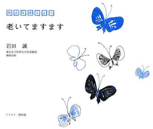 c0117985_959131.jpg