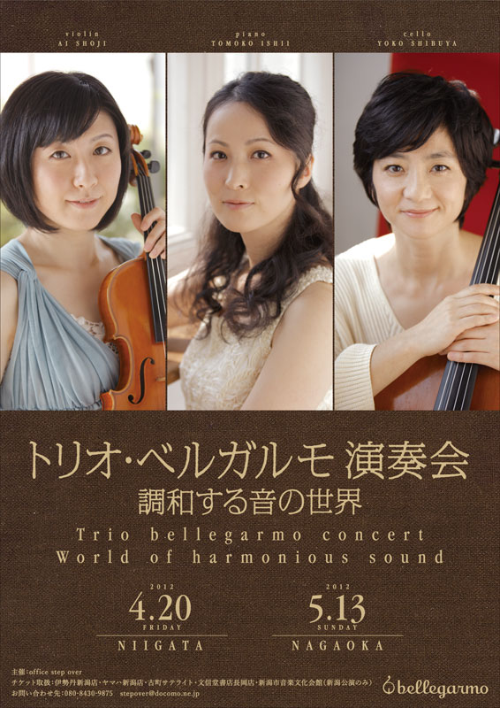 京都市交響楽団の夜。_e0046190_12393699.jpg
