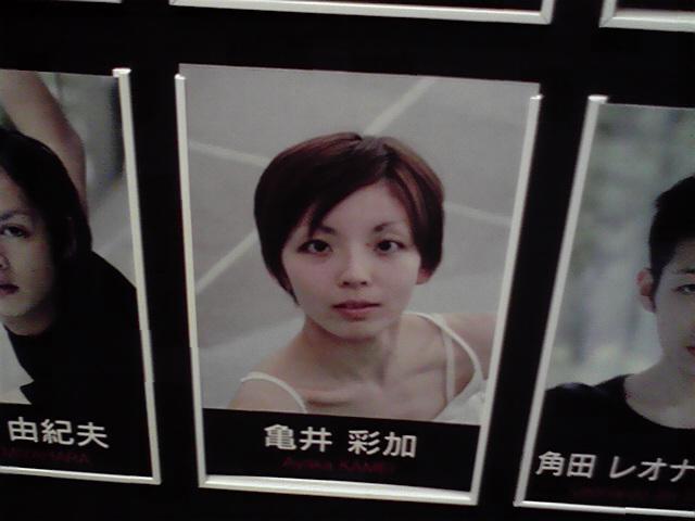 京都市交響楽団の夜。_e0046190_12505674.jpg