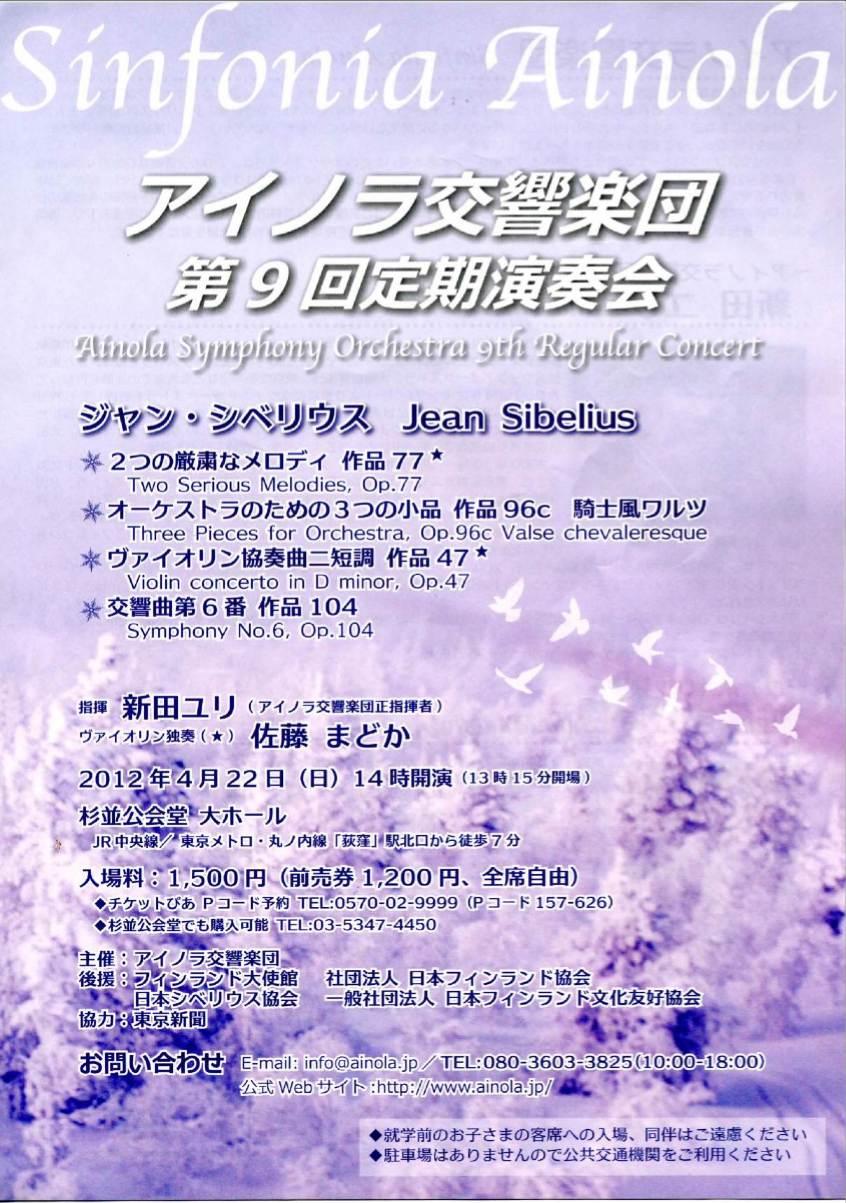 京都市交響楽団の夜。_e0046190_12534625.jpg