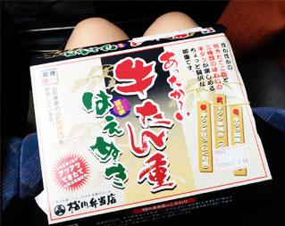大阪1_d0224894_15112567.jpg