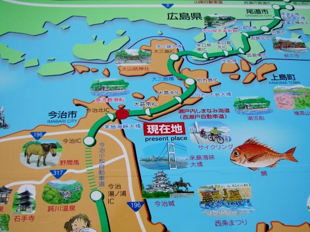 来島海峡大橋_b0083801_0165878.jpg