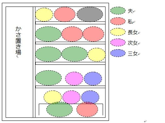 b0184205_16463952.jpg