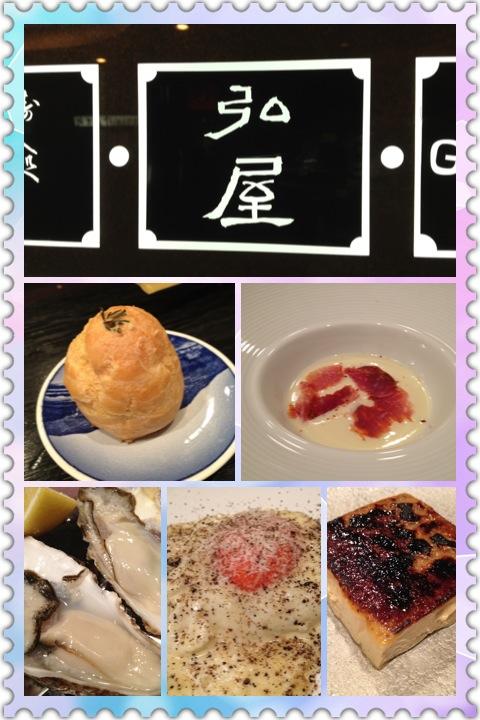 弘屋 ふきのとうのプリン_a0194908_16312077.jpg