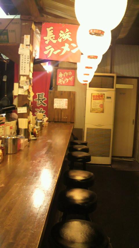福島だよ_f0053218_2025304.jpg