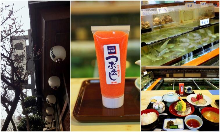 梅の咲く九州へ ~福岡・博多 美味しいもん これ、うまか!~_d0145934_949124.jpg