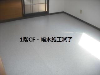 f0031037_1953652.jpg