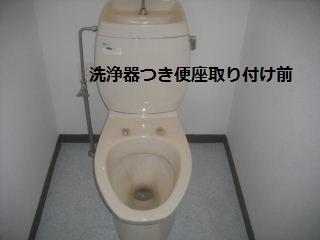 f0031037_19545320.jpg