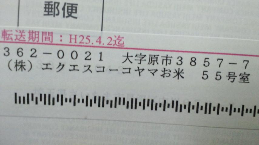 f0227540_1745627.jpg