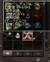 f0091444_1734865.jpg