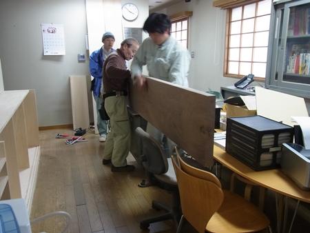 事務所改造計画 第三弾進行中_c0019551_2159875.jpg