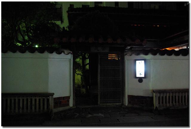 琉球料理 美栄_f0012154_20441660.jpg