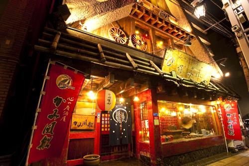 【中央町店】4/8(日)店休日のお知らせ  _d0164255_13471883.jpg