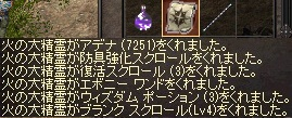 a0201367_8514856.jpg
