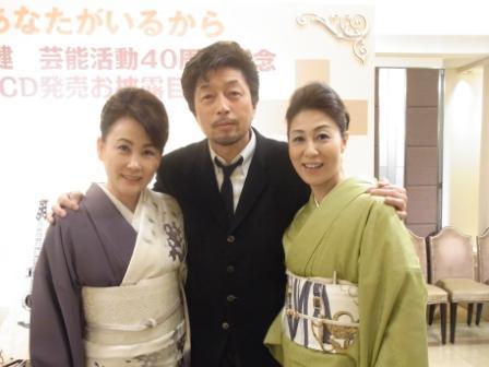 豪華な顔ぶれの田中健さん「芸能生活40周年記念・CD発売お披露目会」_a0138976_16512655.jpg