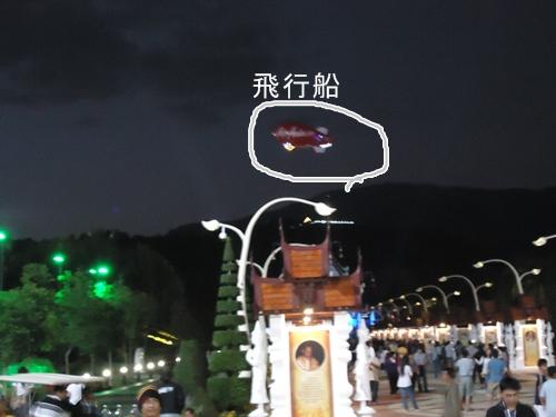 チェンマイ花博覧会3_a0199979_1074743.jpg