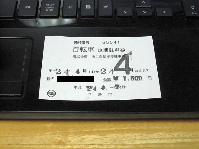 b0048879_232357.jpg