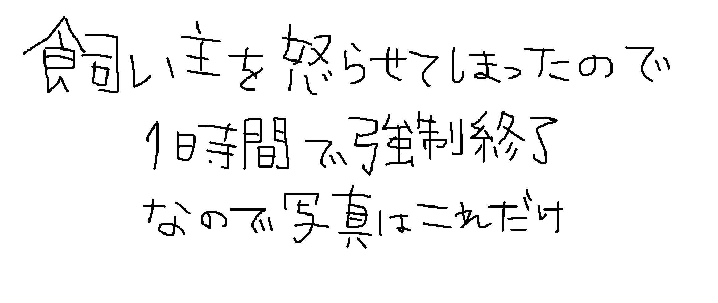 e0199784_0225916.jpg
