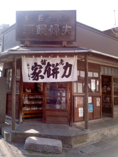 **春の鎌倉さんぽn゜2**_d0147488_23233793.jpg