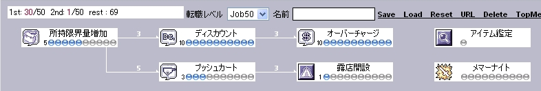 c0224791_16263990.jpg