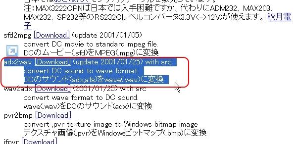 b0030122_14371887.jpg