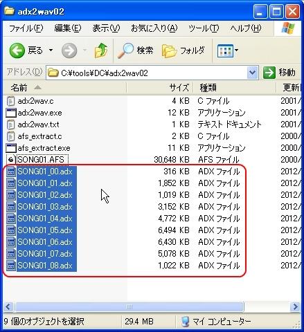 b0030122_1438440.jpg