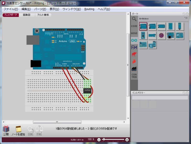 ARDUINOとProcessingで加速度センサーテスト_a0038328_12481011.jpg