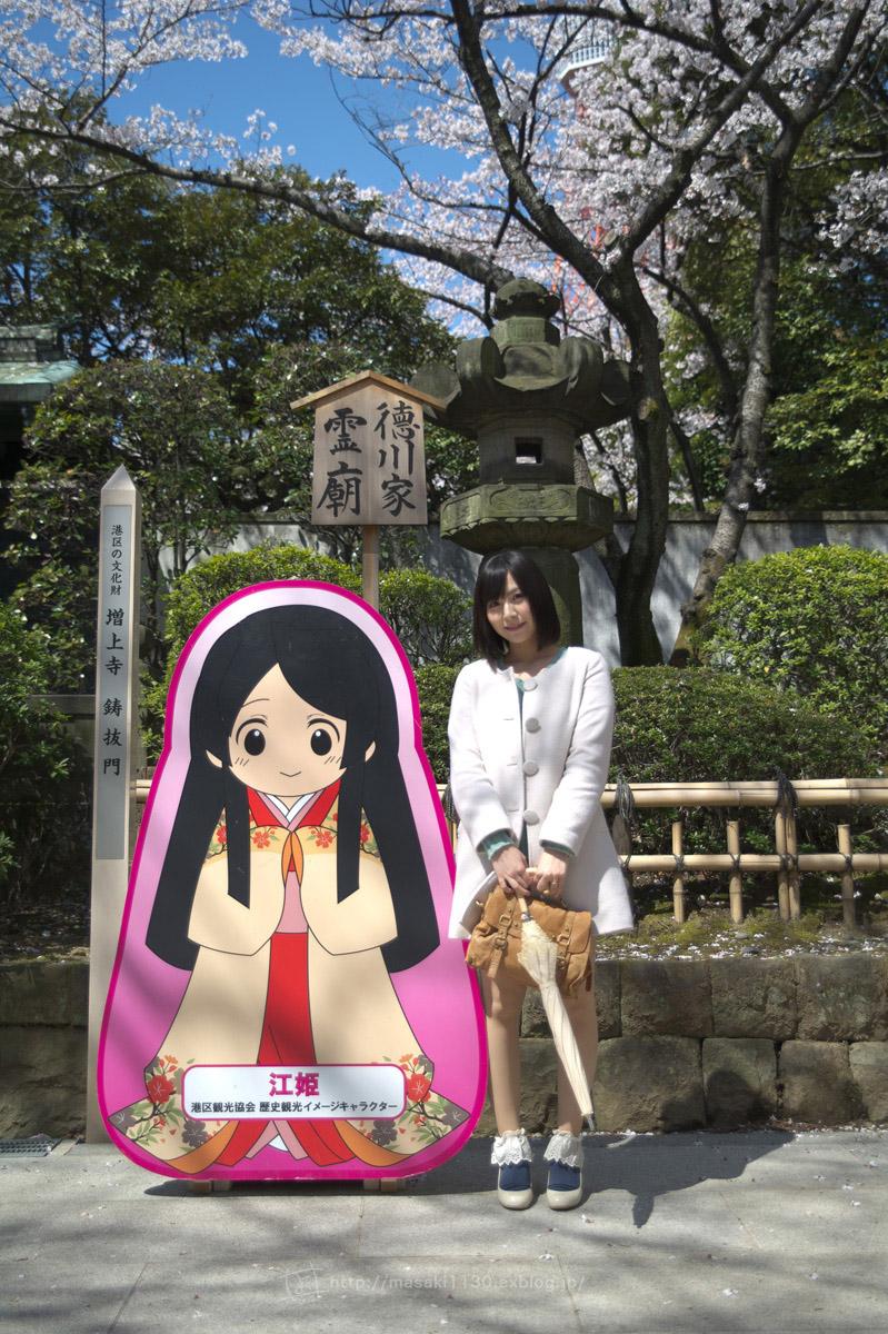 120408-芝公園・桜ロケに行ってきた。(速報版_e0096928_1659057.jpg