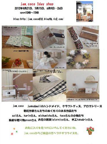 f0175228_5204648.jpg
