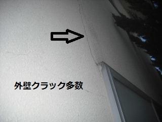 f0031037_1953375.jpg