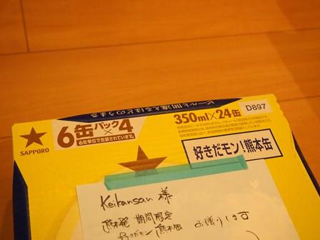b0199742_9255932.jpg