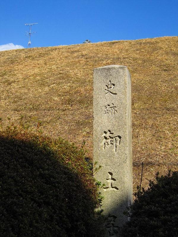 京都の御土居跡(おどいあと)-その2_e0237645_757156.jpg